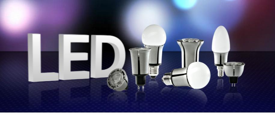 Современный подход к освещению от компании «Led-opt»