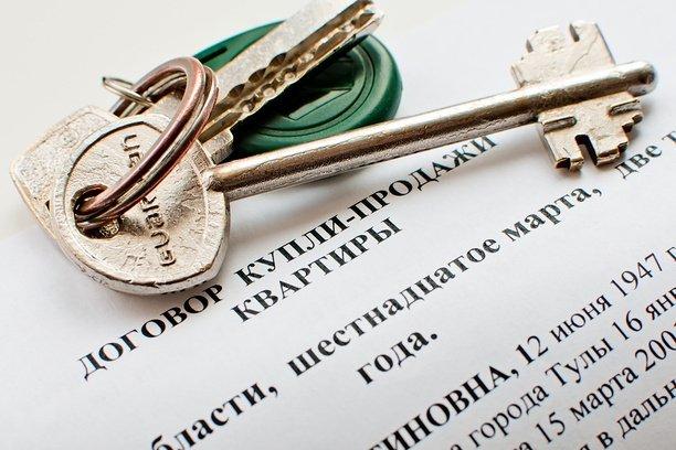 Как правильно продавать квартиру в Москве?