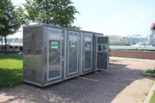 Услуга аренды мобильных туалетных кабинок