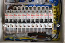Выгодные условия сотрудничества с компанией «Электрооборудование»
