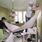 Как осуществить ремонт в квартире