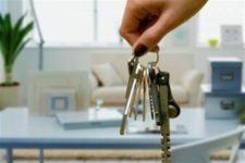 Покупка жилой недвижимости для каждого