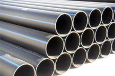 Бесшовные горячекатаные трубы производства металлургической компании