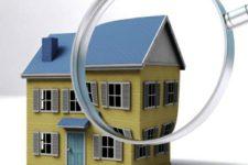 Подходы к оценке квартиры