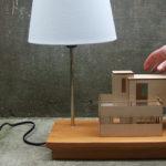 Настольные лампы для многофункциональности домашнего света