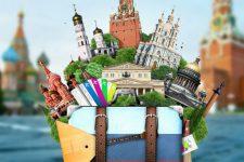 О туризме в России