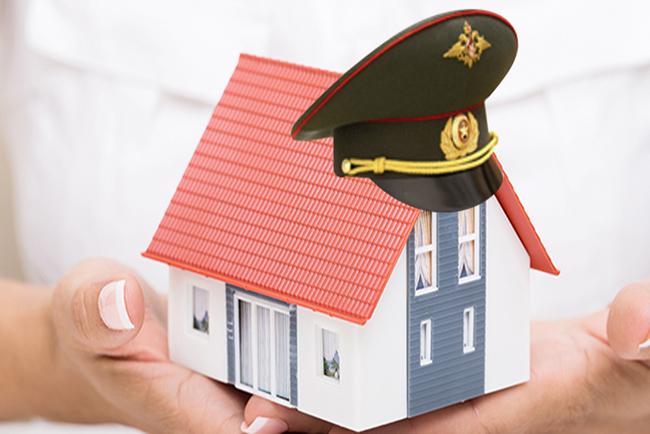 Лучшая поддержка для военных ипотечников