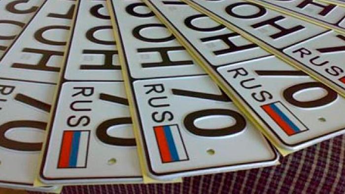 Российские авто гос номера: что необходимо знать