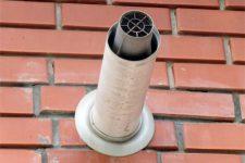 Коаксиальный дымоход
