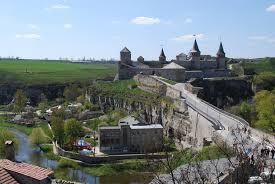 Украина для туристов. Каменец-Подольский