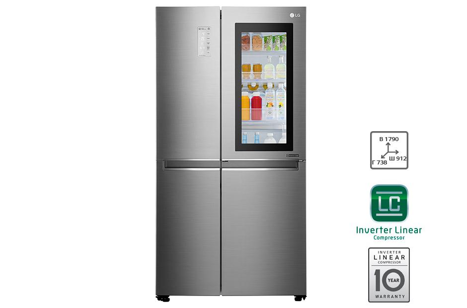 Вам нужен уникальный в своем роде холодильник