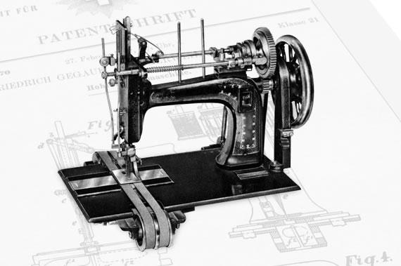 Эволюция швейных машин