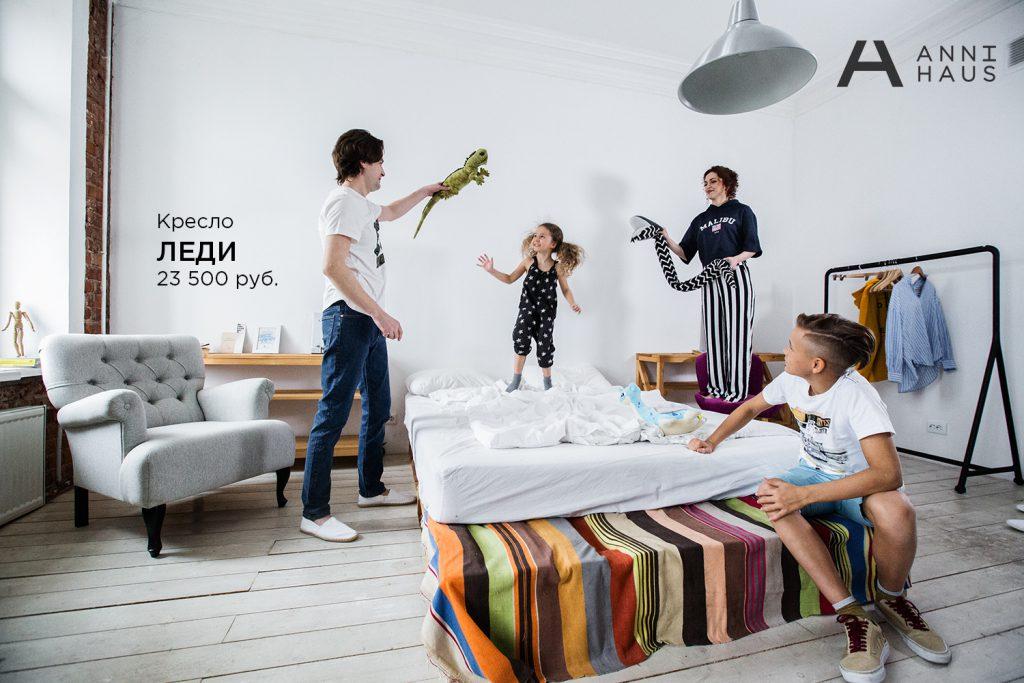 Мебельный салон Anni Haus – мебель вашей мечты