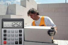 Расчет газобетона – калькулятор онлайн