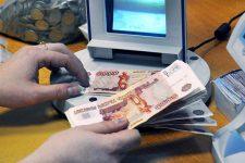 Каким должен быть счётчик банкнот?