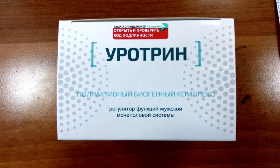 Уротрин – это эффективный БАД