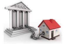 Залоговый кредит: что стоит знать