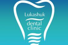 Стоматология в Киеве: услуги и цены