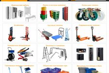 Особенности разнообразного складского оборудования