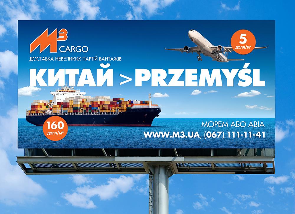 Выгодные услуги по растоможке товаров от компании M3cargo