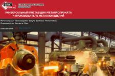 Лучшая сталепромышленная компания СПК «Регион»