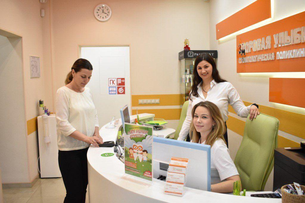 Стоматологии в Москве