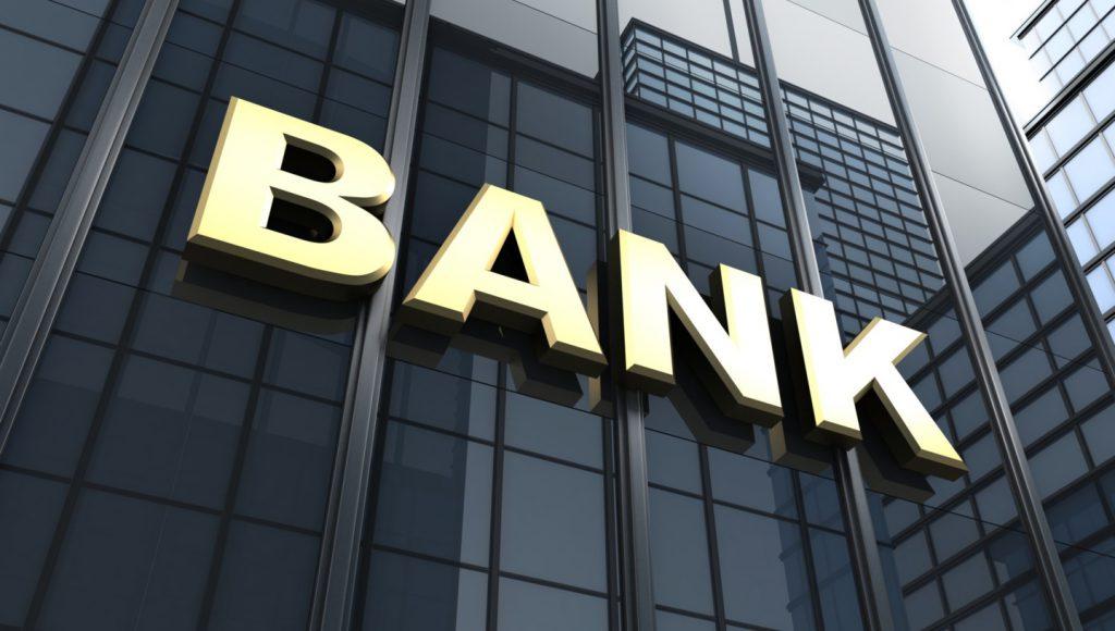 Что такое банк и как он работает?