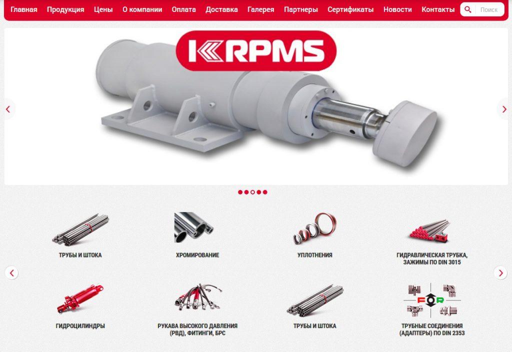 Гидравлическая система: ремонт и изготовление комплектующих