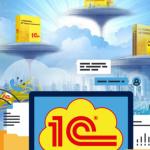 1С: Предприятие Онлайн