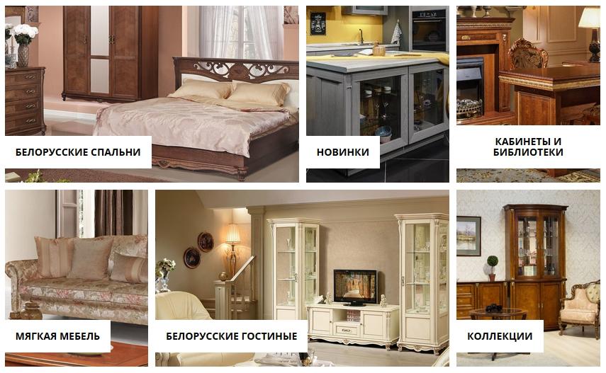 Мебель Полесья с доставкой по российской столице