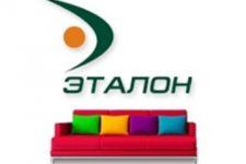 Онлайн-магазин Эталон – мебельная продукция отменного качества