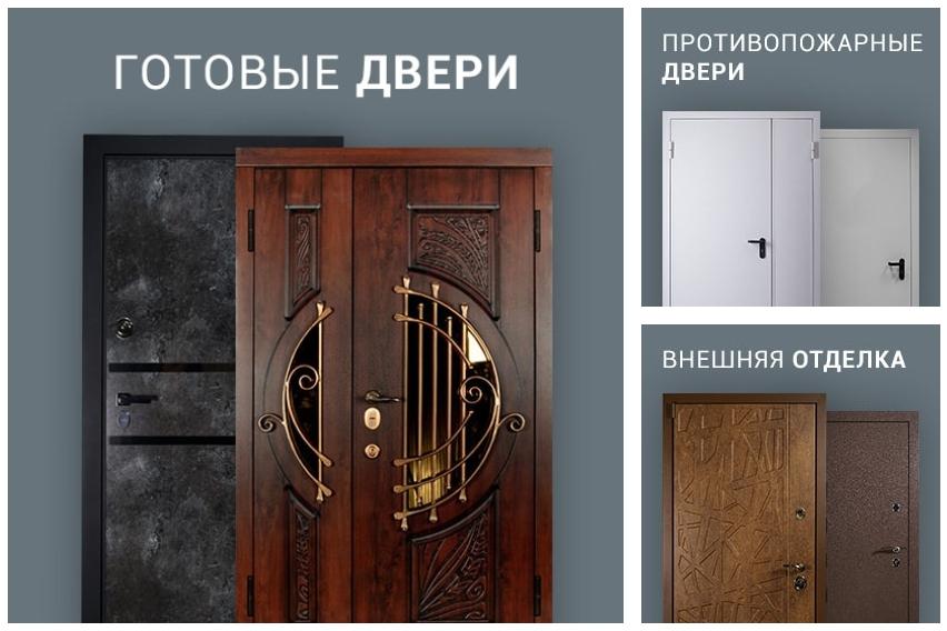 Двери из металла от изготовителя в Йошкар-Оле