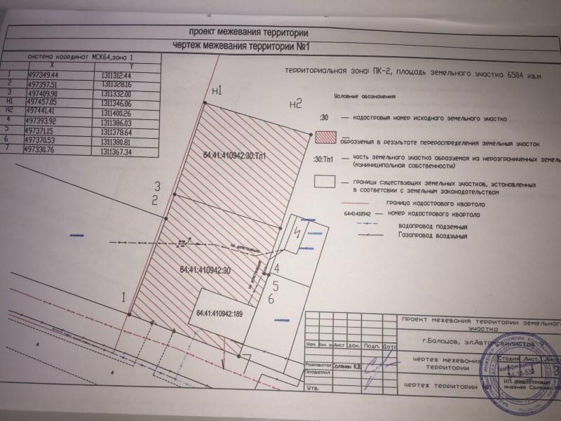 Как сделать межевание земельного участка правильно?