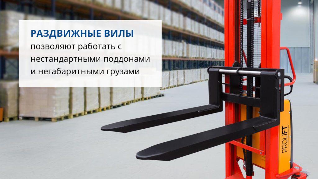 Электрический штабелер, покупка в Екатеринбурге