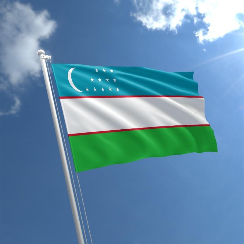 Всегда самые свежие новости Узбекистана и со всего мира