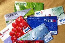 Как использовать зарплатную карту с выгодой и интересом