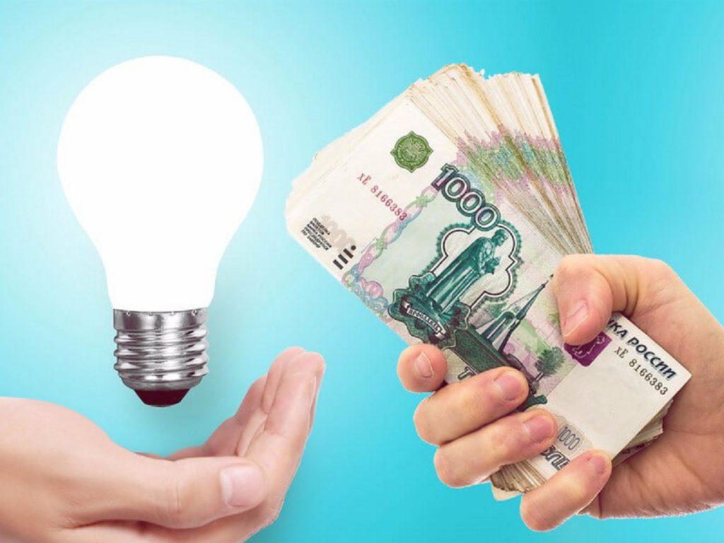 5 способов сэкономить деньги на счетах за электроэнергию